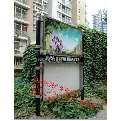 供应城市阅报栏灯箱宣传栏滚动灯箱生产厂家永强广告灯箱