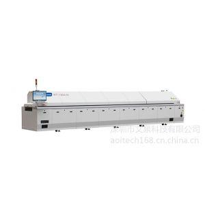 供应回流焊厂家超省电回流焊炉,节能八温区回流焊