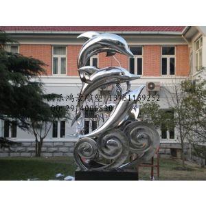 供应不锈钢雕塑 园林不锈钢雕塑 不锈钢雕塑公司 不锈钢雕塑制作厂家 校园不锈钢雕塑 企业不锈钢雕塑