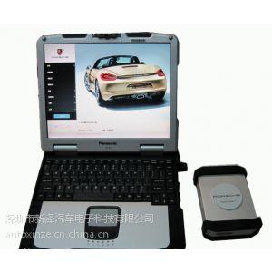 供应保时捷专检电脑保时捷诊断检测设备