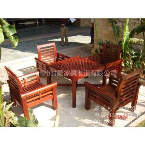 供应小区木制套椅价格,庭院实木桌椅报价