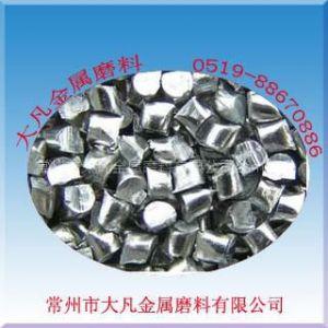 供应纯铝铝丸