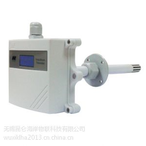 供应JWSK-6工业级宽温程温湿度变送器(温湿度传感器)