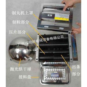 供应多功能小型制丸机、广州***生产制丸机、制丸机价格
