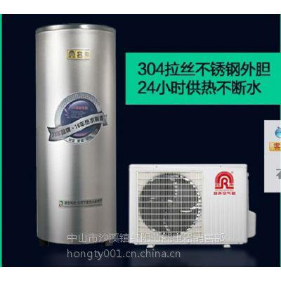 ***容声空气能热水器 氟循环2P320升承压水箱热泵