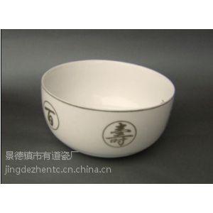 供应买卖成都寿碗重庆寿碗现货供应价格售价便宜景德镇瓷器陶瓷加字寿碗加工定做定制订购直销寿碗餐具瓷碗图片
