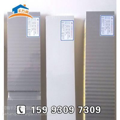 河南千万间聚氨酯墙面板-QWJ-002