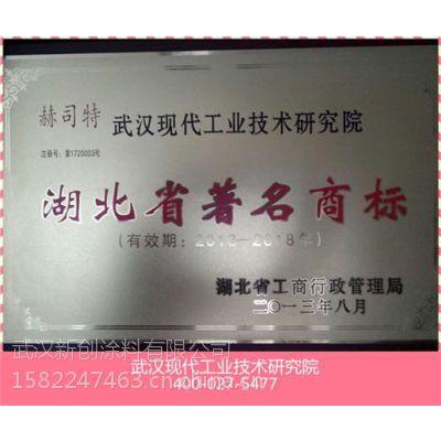 煤气柜专用防腐涂料价格,煤气柜专用防腐涂料代理价,武汉现代工业