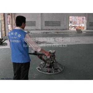 供应太原金刚砂耐磨地坪材料供应商及施工