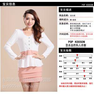 供应OL时尚女装连衣裙批发 便宜好看的连衣裙在哪里批发呢
