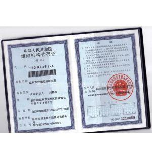 企业标准,质量认证,科技论文,企业策划