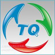 供应上海天擎信息技术广告推广,广告代理商