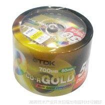 供应TDK CD-R刻录盘 52速 700M CD光盘 50片