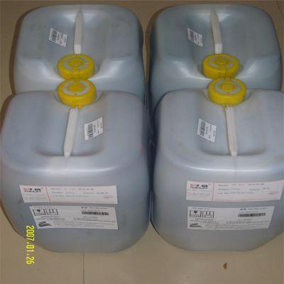 供应原装进口水性染料色精 金属络合透明染料 水性色精样品索取