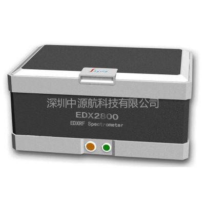 供应维修天瑞仪器edx2800,维修天瑞仪器EDX2800,维修天瑞仪器EDX2800光谱仪