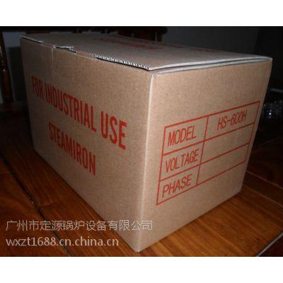 白金龙HS-600H,工业全蒸汽熨斗,制衣厂大烫熨斗