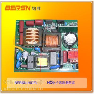 BERSN-FL2000防雷模块 LED灯具专用防雷模块采购批发