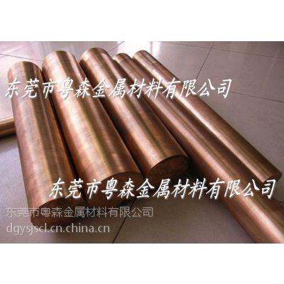 【东莞自动车床***磷铜棒】/磷铜棒厂家 C5210***磷铜棒