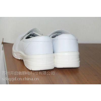 安全鞋厂家,白色安全鞋,防静电防砸防刺穿安全鞋