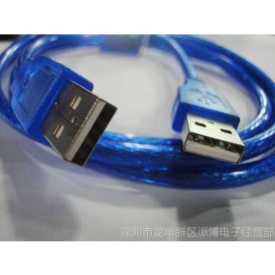 USB公母延长线1.5米电脑连接U盘USB摄像头读卡器加长线 公对母