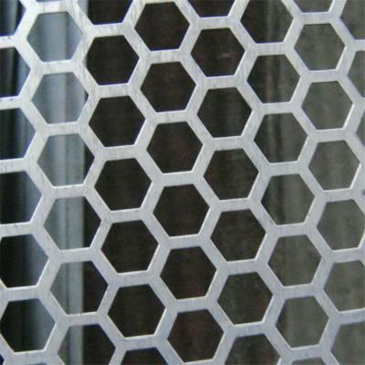 穿孔吸音板 不锈钢穿孔板 哈尔滨冲孔镀锌板