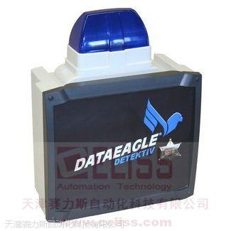 高精密德国DATAEAGLE无线电通讯系统