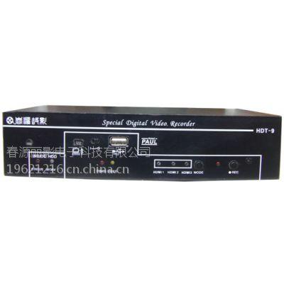 内置硬盘话筒配音混音型会议录像机