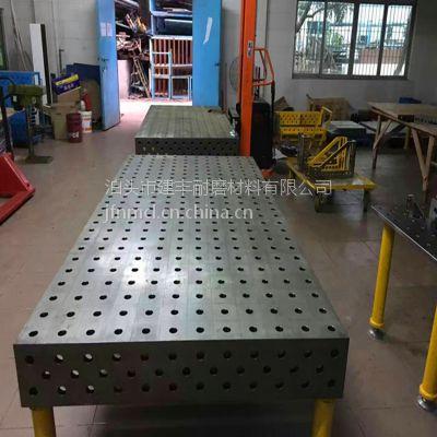建丰JF1500三维焊接柔性工装平台机器人万能焊接平板现货供应