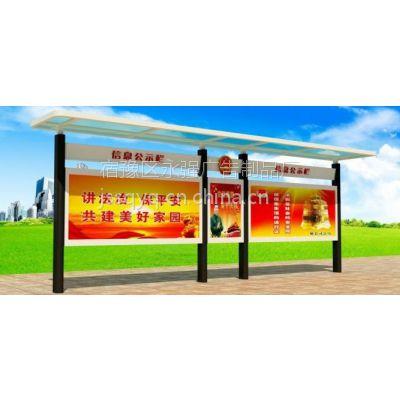 石家庄部队宣传栏灯箱、永强广告警务宣传栏灯箱厂家销售