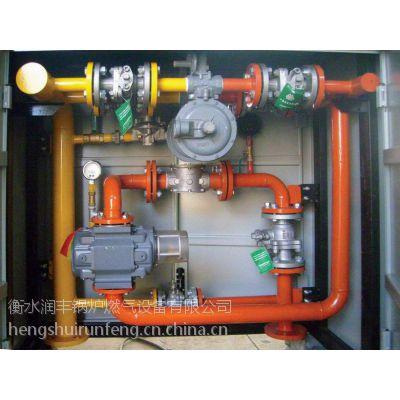 满城润丰燃气发电机组减压阀总成运行成本低使用方便维护简单