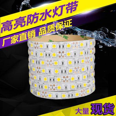 逸朗特 2016厂家直销 防水软灯条低压灯带12v 5050灯带led 批发