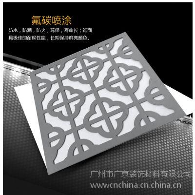 镂空艺术图案铝单板,木纹造型铝屏风厂家