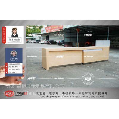 华为SI3.0版木纹收银台现货订购哪家好