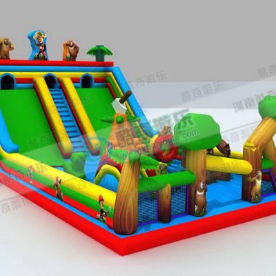 热销款大型充气玩具 A1款海底世界充气滑梯