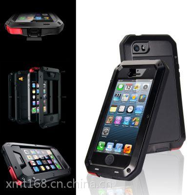 iPhone5三防金属手机壳 防摔防水保护壳