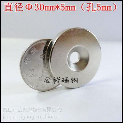 金聚进 供应永磁铁、稀土永磁、钕铁硼强磁垫片,各种磁性材料