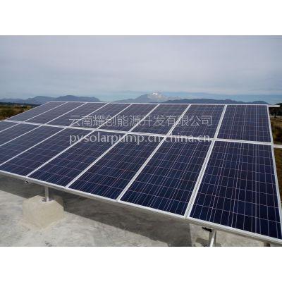 南方YC-W不锈钢变频光伏水泵18.5KW太阳能光伏提灌站扬程112米流量40吨/时