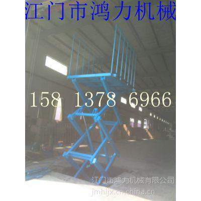 番禺定做4.5米电动升降机 增城电动升降平台车 广州液压升降台厂家