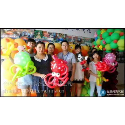蚌埠氦气球培训 气球装饰 模特比赛装饰