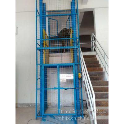 新兴县郁南县工厂货物升高使用的货梯3吨定做 云浮升降机厂家定做各种液压升降台
