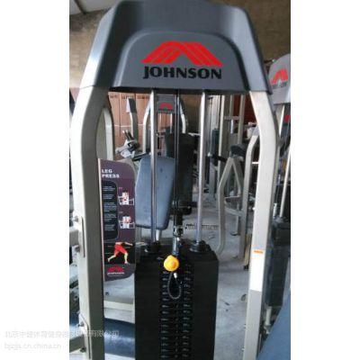 供应***乔山组合健身器材,品质保证