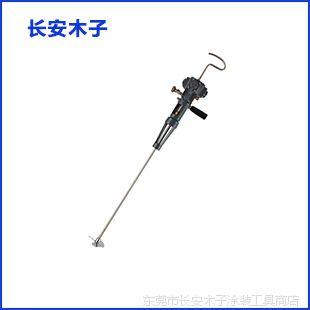 特价供应 5加仑台湾气动油漆搅拌机 便携式气动搅拌机