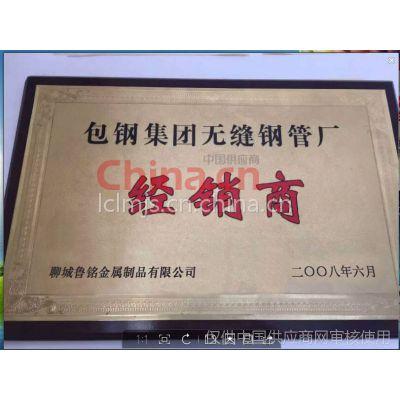 包钢集团特许经销商
