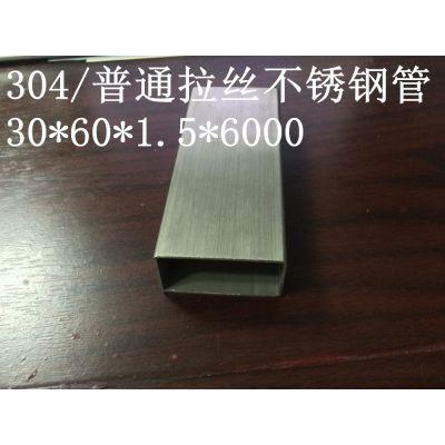 不锈钢方通,10*50拉丝矩管304,毛细小口径管