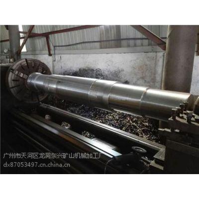 惠州卧式车床加工、东兴矿山机械加工厂、大型卧式车床加工中心