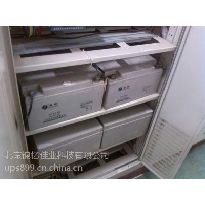 大同圣阳蓄电池公司办事处SP12-42网络基站铁路铅酸蓄电池配套