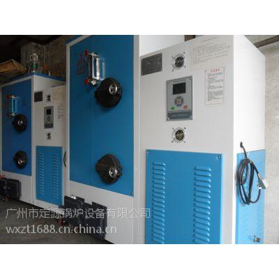 生物质蒸汽发生器,免检蒸汽锅炉
