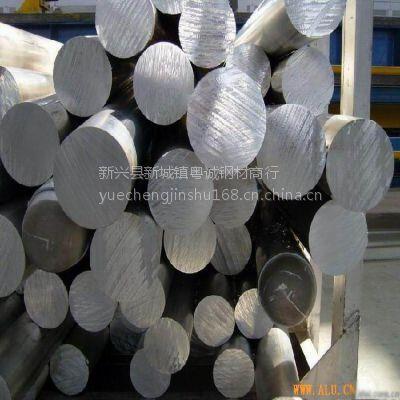 供应2024-T351硬铝合金棒