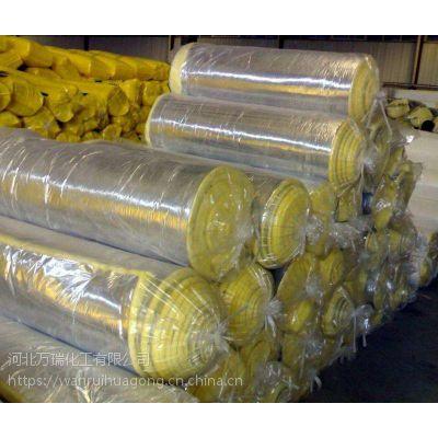 万瑞 岩棉复合板水泥发泡 剂玻璃棉