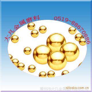 批发金属磨料0.3mm铜丸常州厂家批发铜丸